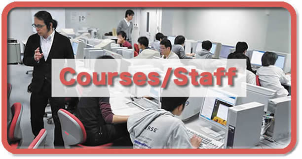 Course/Staff